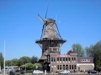 The Gooyer Windmill in Amsterdam
